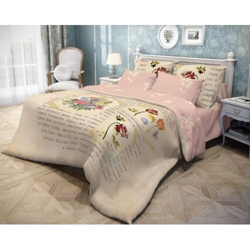 Комплект постельного белья Волшебная ночь «Tulips»